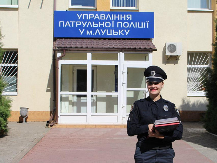 Поліцейських нагородили