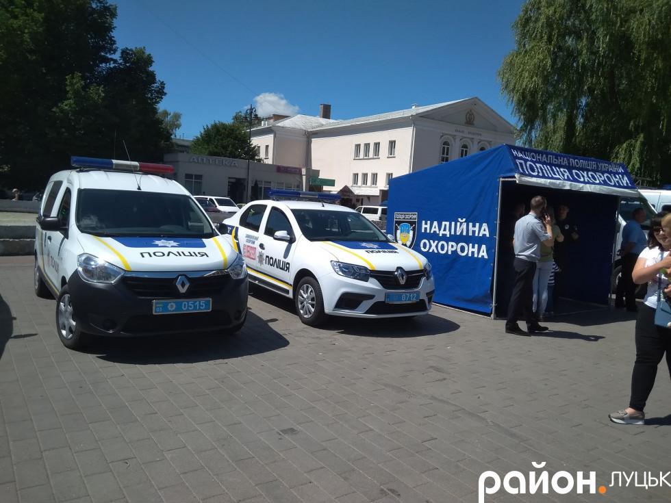 Павільйон поліції охорони