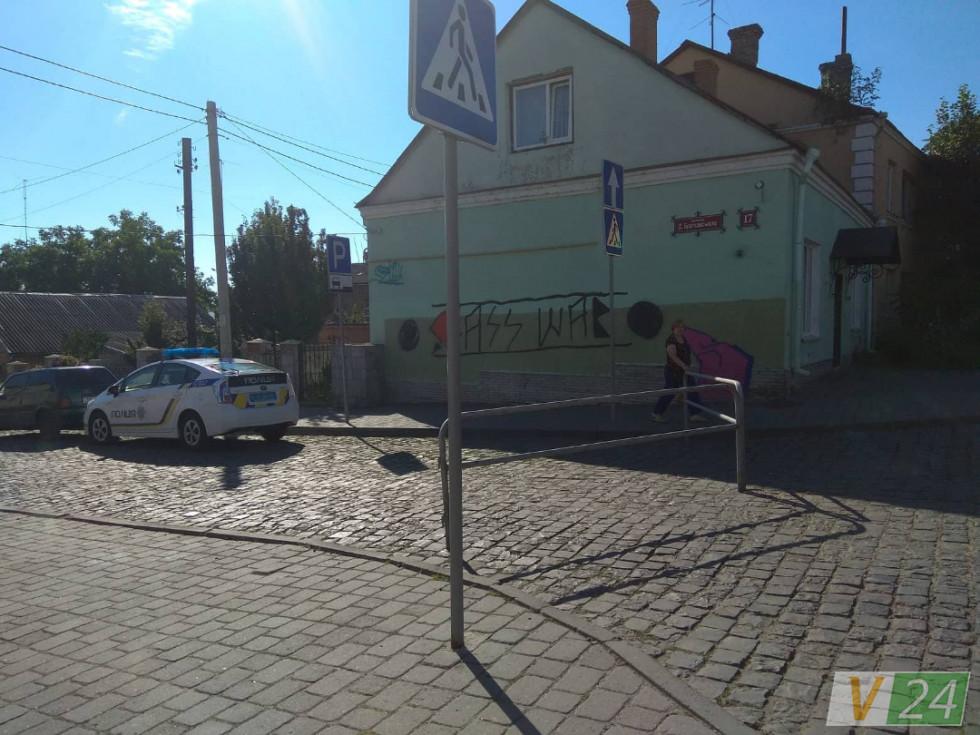У зв'язку з приїздом польського президента перекрили Старе місто