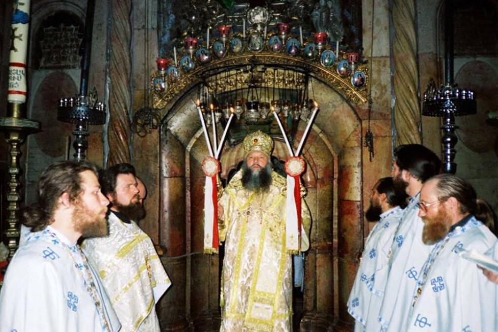 Служба в Єрусалимі