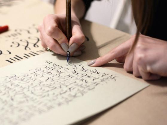 Луцьк збере топових майстрів дизайну та каліграфії з чотирьох країн світу