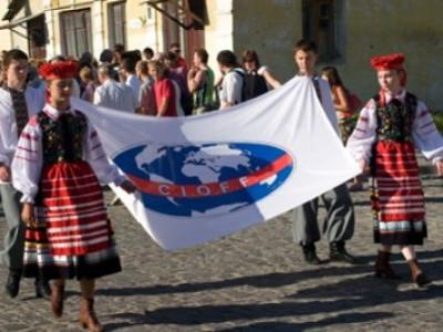 Фестиваль «Поліське літо з фольклором»