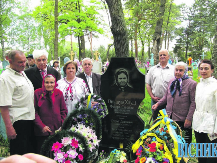 Пам'ятник повстанській матері Федорі Онищук