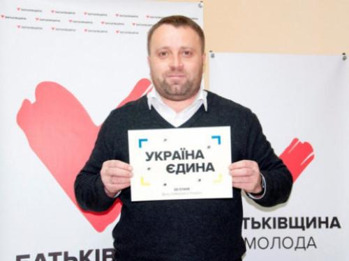 Олександр Рачков