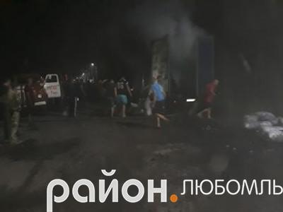 Пожежа у Старовойтовому