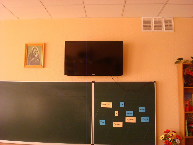 У школи Шацького району купили телевізорів на 105 тисяч гривень