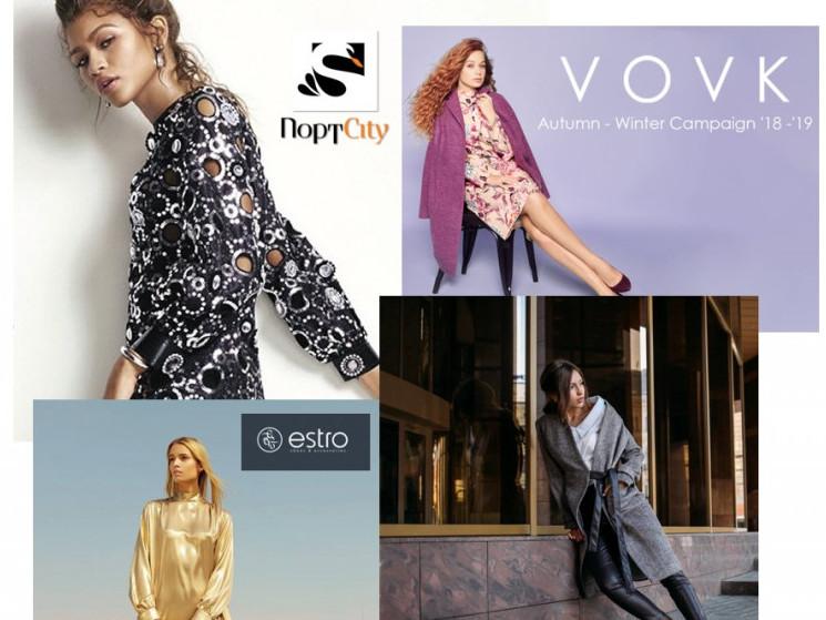 Шість українських брендів, які можна знайти у ТРЦ «ПортСity»