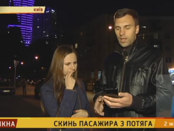 Скинь пасажира з потяга: телеканал СТБ розповів деталі скандалу з поїздом «Ковель – Москва»