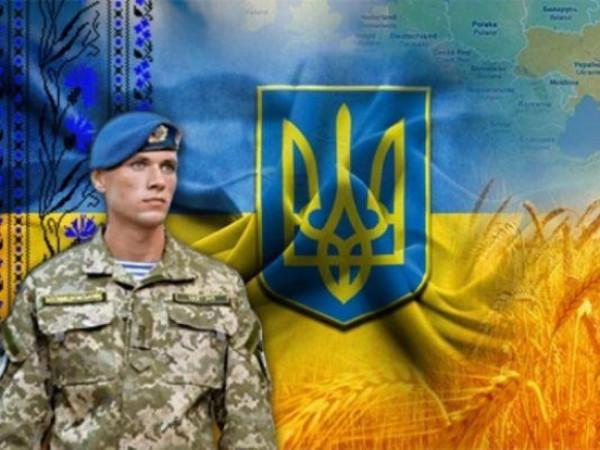 Горохівчан кличуть на тематичний вечір, присвячений Дню захисника України