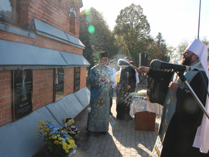 Освячення пам'ятного знаку загиблим бійцям УПА