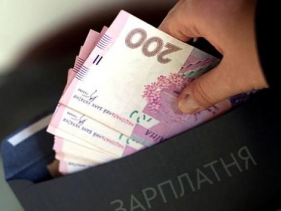 На Турійщині головному бухгалтеру готові платити дев'ять тисяч гривень