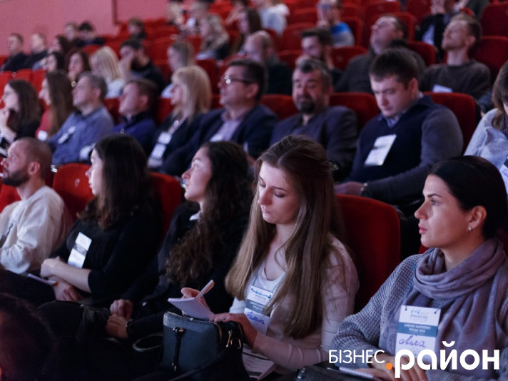 WEST iMARKETING FORUM 2017