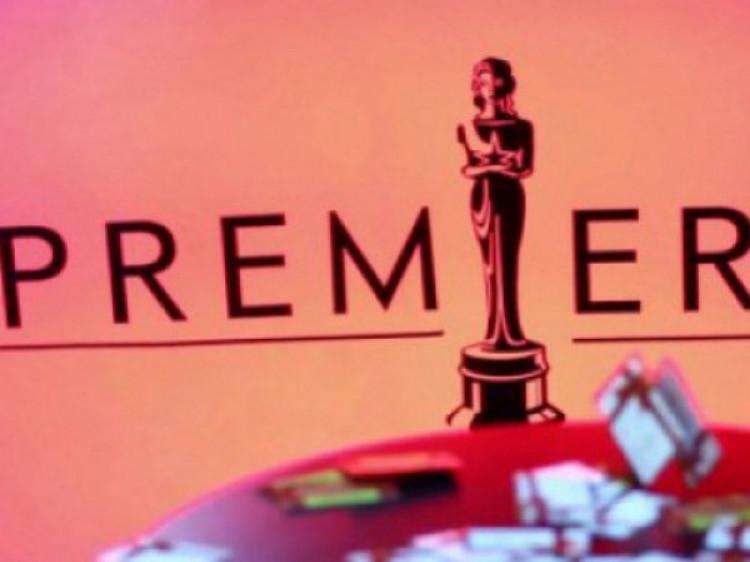 «PremierCity»
