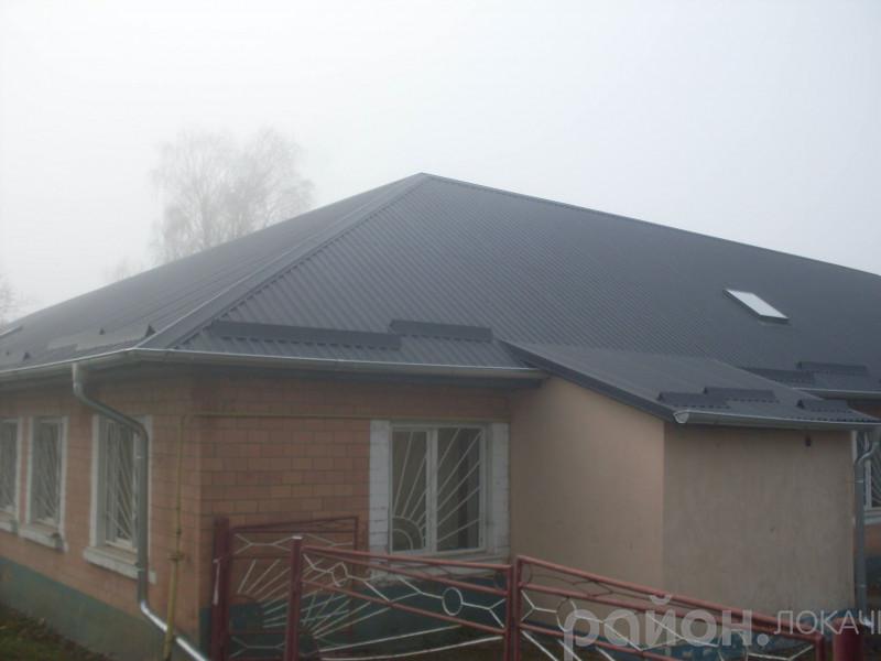 У Локачах зробили капітальний ремонт даху приміщення терцентру