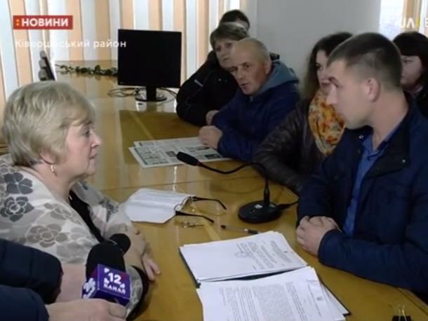 Батьки учнів Озерівської школи влаштували «революцію» на засіданні Ківерцівської районної ради