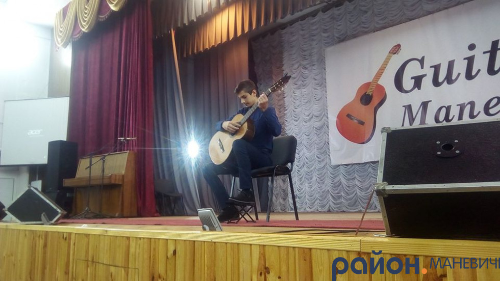 1 Всеукраїнський фестиваль-конкурс класичної гітари «GuіtАrt Мапеvусhі»