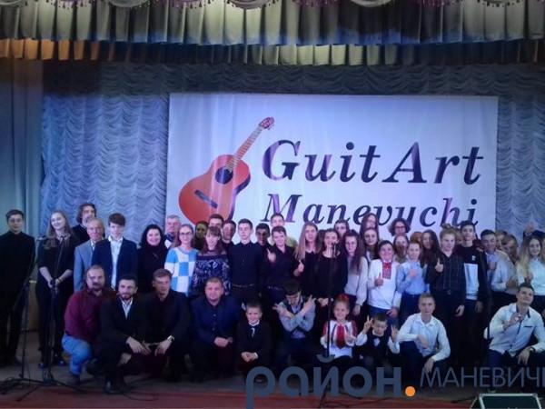 Всеукраїнський фестиваль-конкурс класичної гітари «GuіtАrt Мапеvусhі»