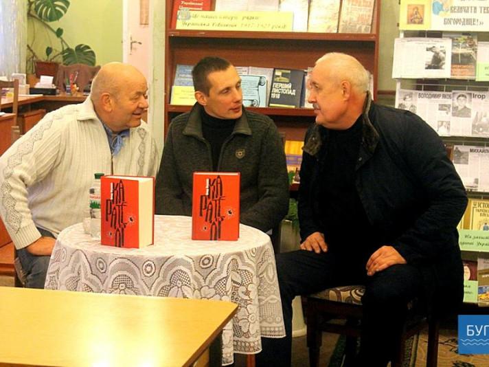 Про війну без пафосу і прикрас: волинянам презентували книгу «Карателі»