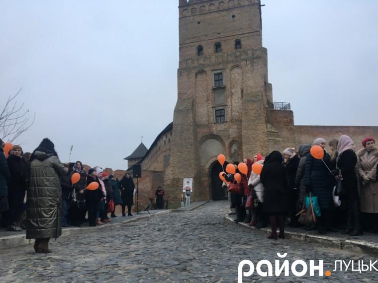 У Луцьку відбулося відкриття інформаційної кампанії «16 днів проти насильства»