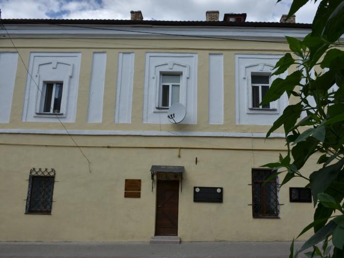 Будівля Музею історії Луцького братства