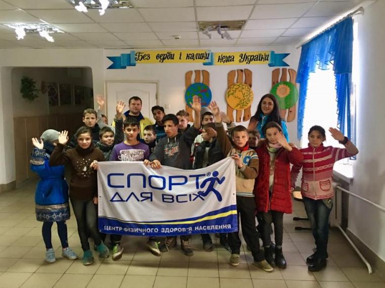 в одному з районів Волині організували спортивне свято для дітей
