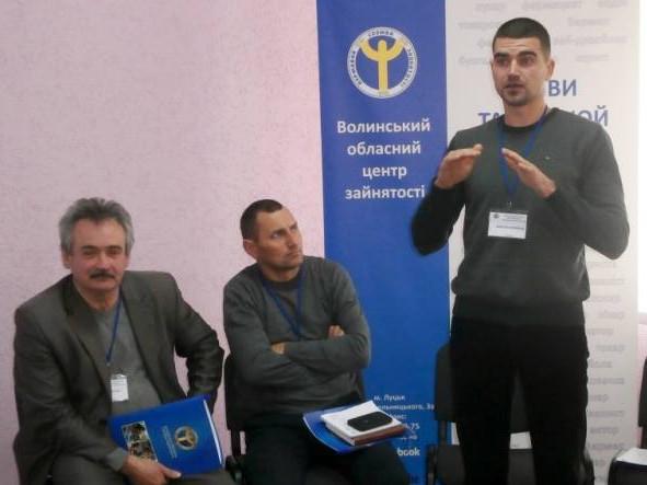 В одному з районів Волині відбувся бізнес форум