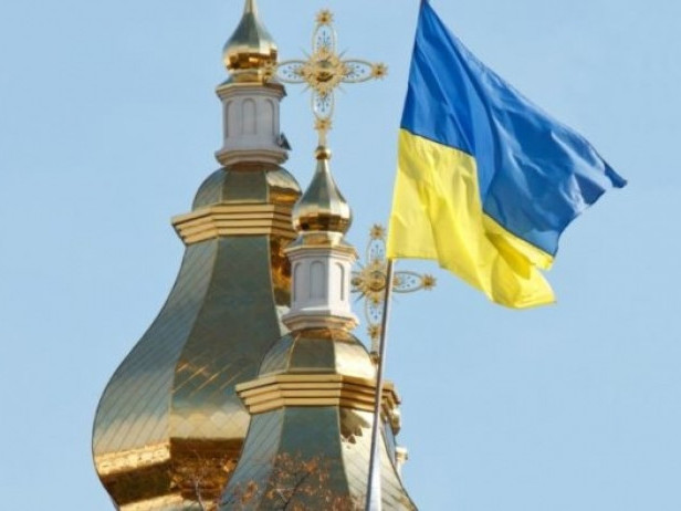 Україна отримала Томос