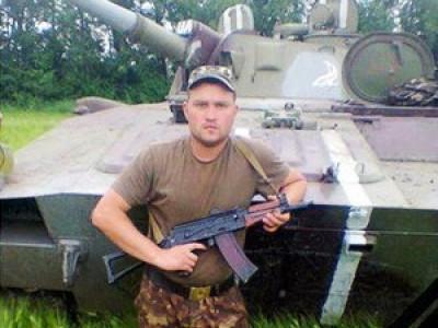 Юрій Трохимук