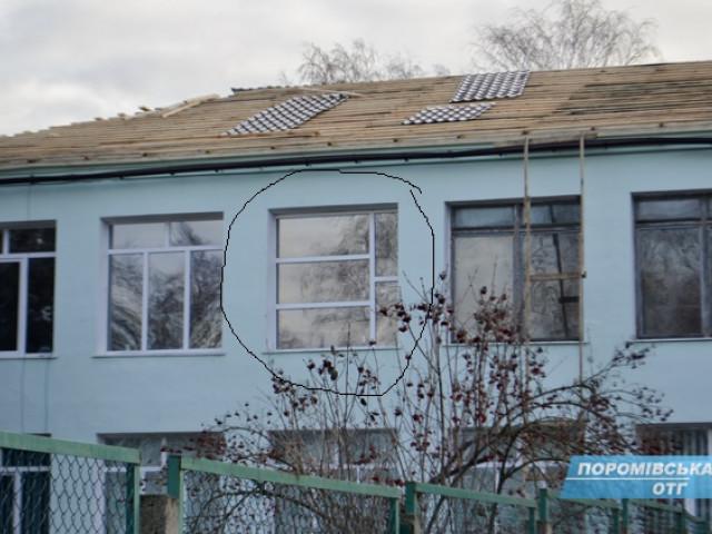 Чому в іваничівській школі нове вікно встановили геть не «по-феншую»