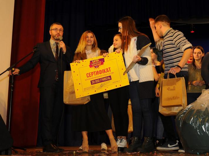 Нагородження переможців конкурсу «Битва університетів та коледжів»