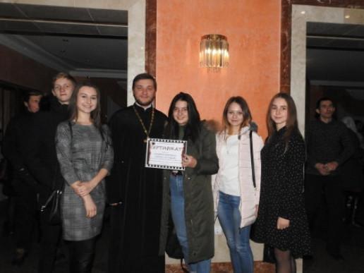 Горохівська молодь показала свою короткометражку на кінофорумі у Луцьку