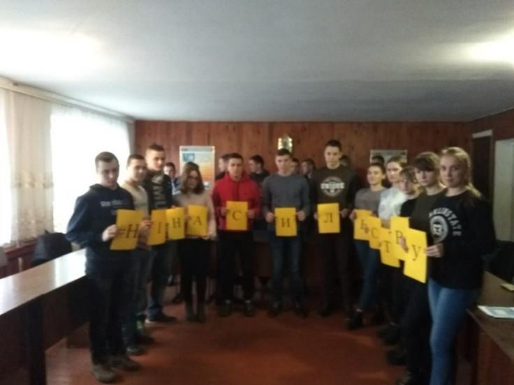 Студенти Любешівського технічного коледжу