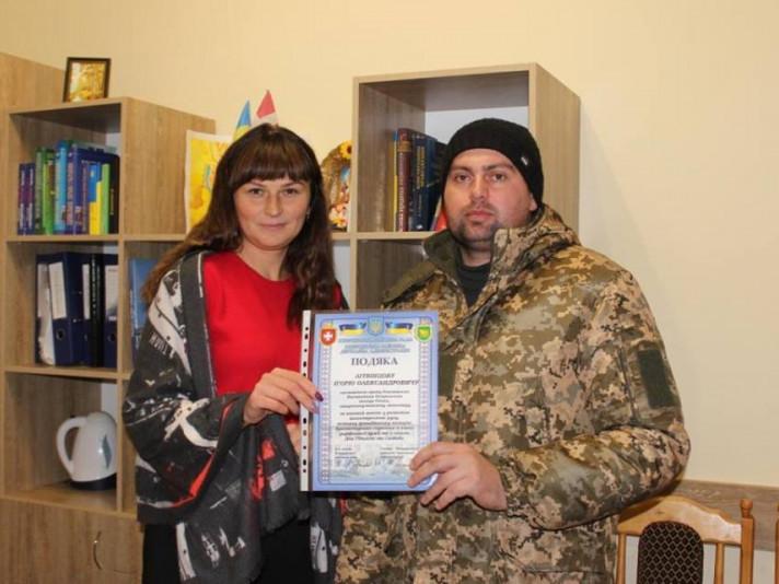 Олицький капелан отримав Подяку за волонтерство на Сході України