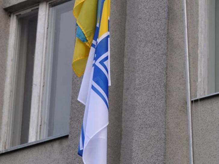 На Волині підняли прапор Військово-Морських Сил України