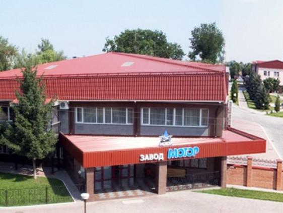 Прохідна заводу «Мотор»