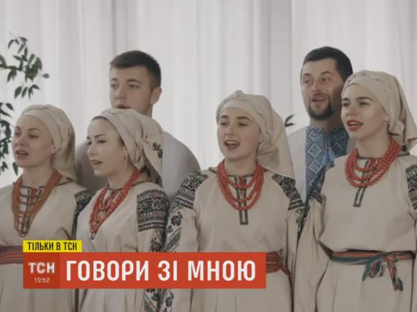 Пісня об'єднує Схід і Захід: як у Ківерцях зустрічали гурт з Донбасу