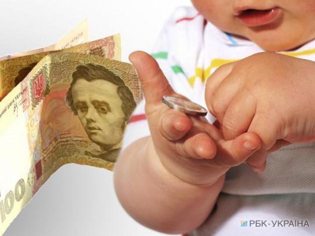На Волині «боржник» сплатив більше 70 тисяч гривень аліментів і штрафу