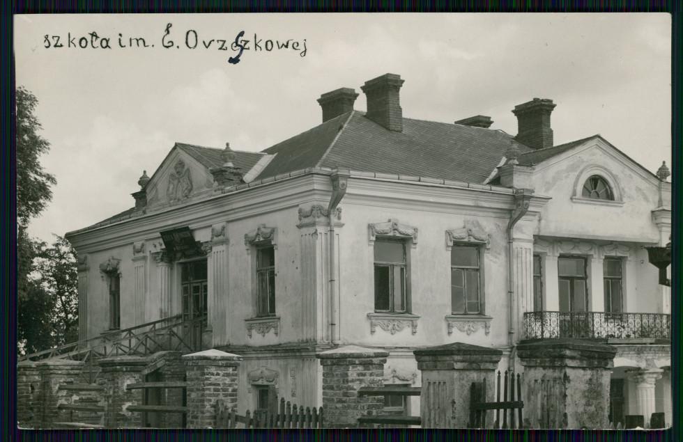 Школа імені Елізи Ожешко.