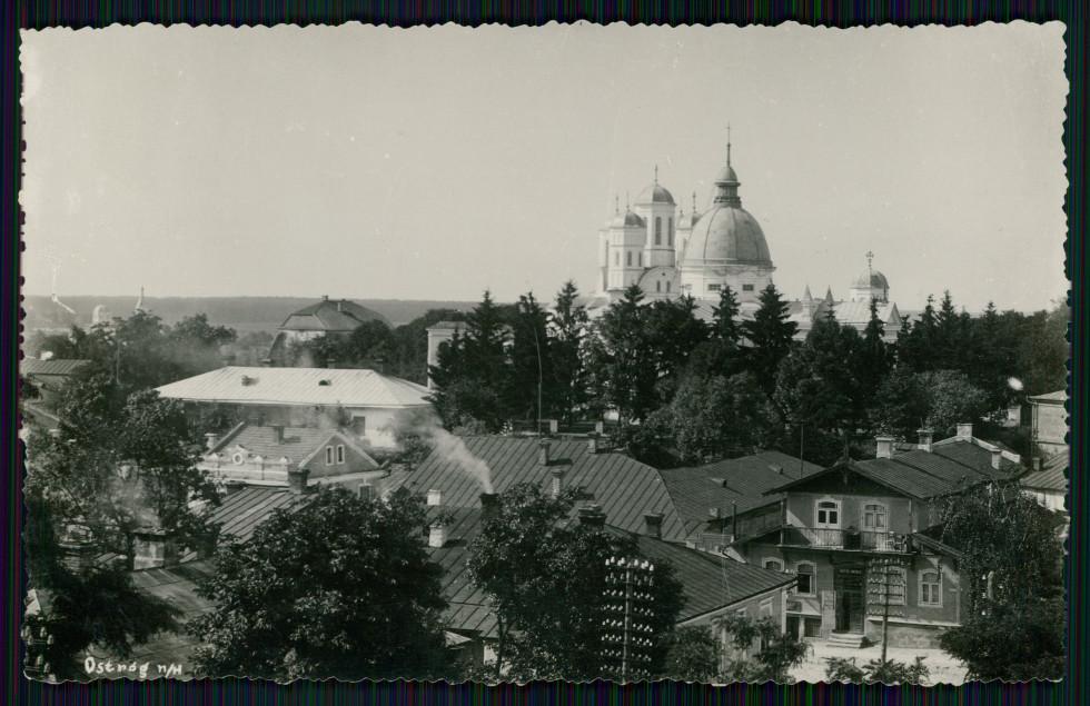 Панорама Острога. Богоявленська церква