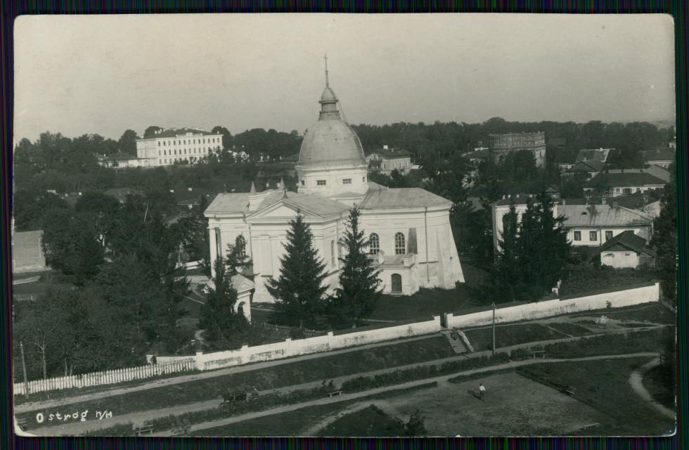 Успенський костел