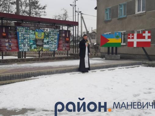 У Маневичах молилися за Україну та загиблих Героїв