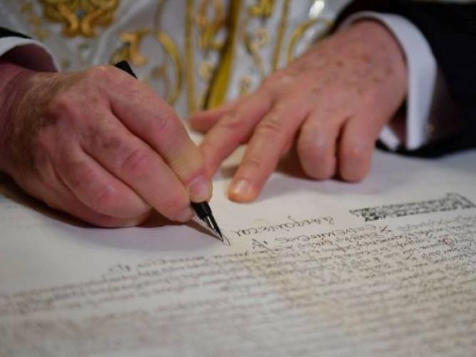 Підписання Томосу