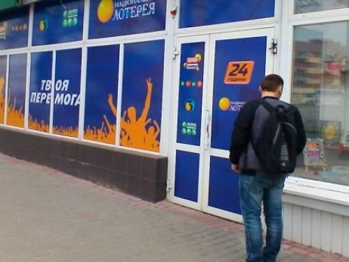 Жителі Володимира-Волинського скаржаться на засилля гральних автоматів у місті