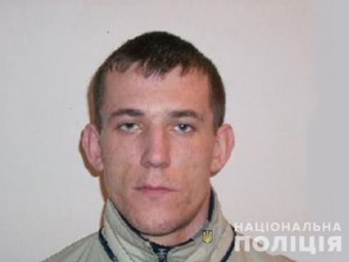 Симончук Петро Сергійович