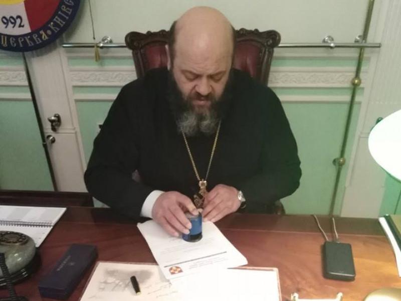 Михаїл підписує історичне розпорядження для Галичанської церкви