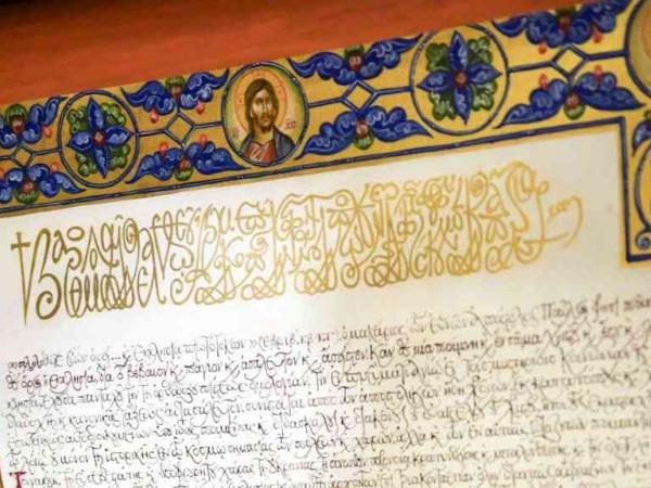 Томос для Православної церкви України