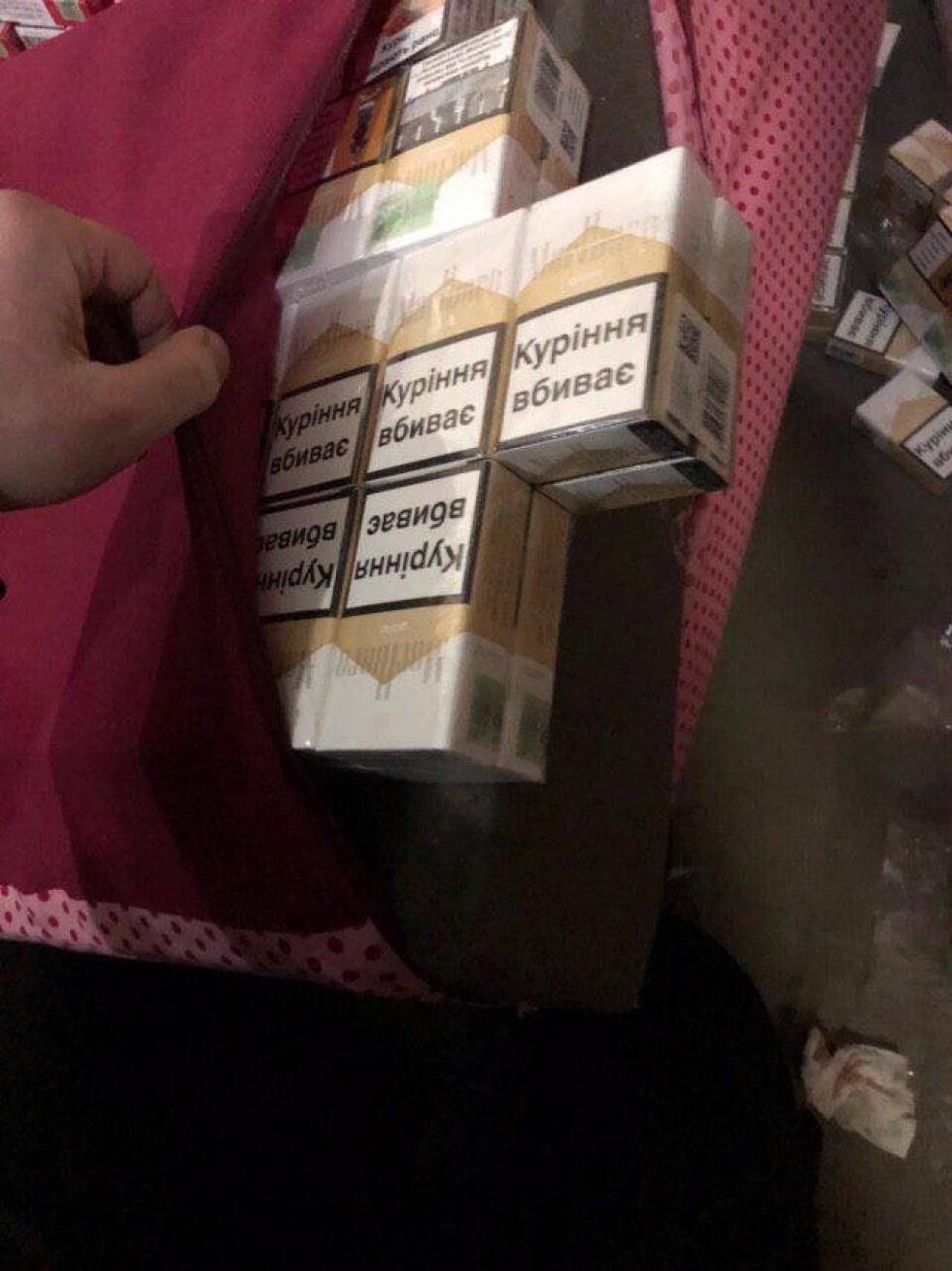 Вилучені сигарети