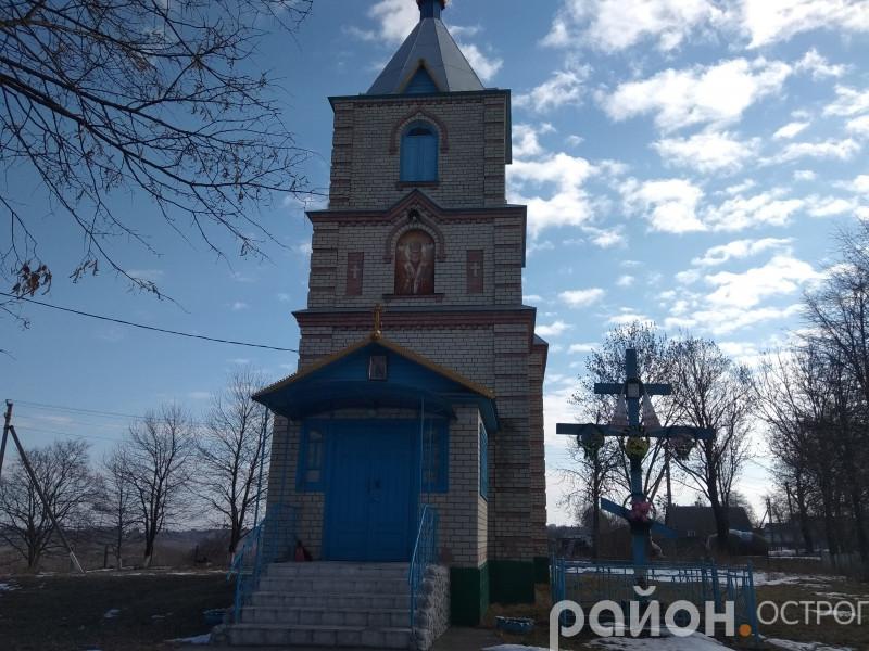 Церква в селі Тесів на Острожчині
