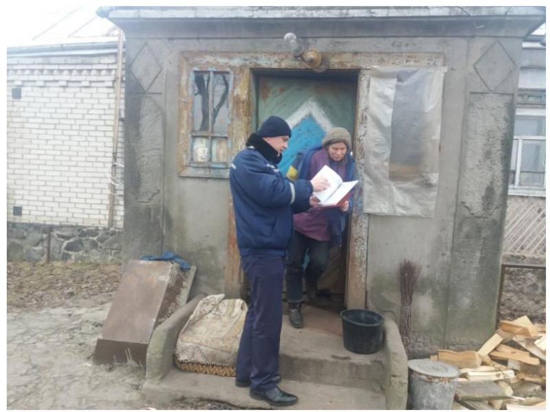 Жителям Жидичинської ОТГ рятувальники нагадали правила безпеки у домівках
