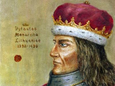 Князь Вітовт